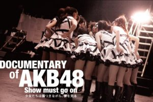 documentary-of-akb48-show-must-go-on
